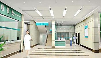 智能醫院監控系統