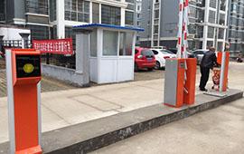 海安菊花園小區停車場管理系統