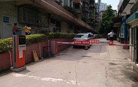 如東水韻華城小區停車場管理系統